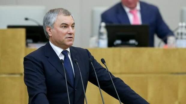 """Володин может стать депутатом """"Единой России"""" от Саратовской области"""