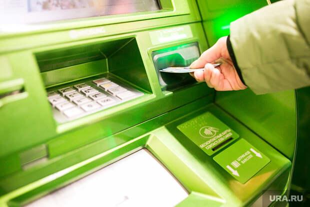 Финансист предупредил обопасности при использовании банкомата