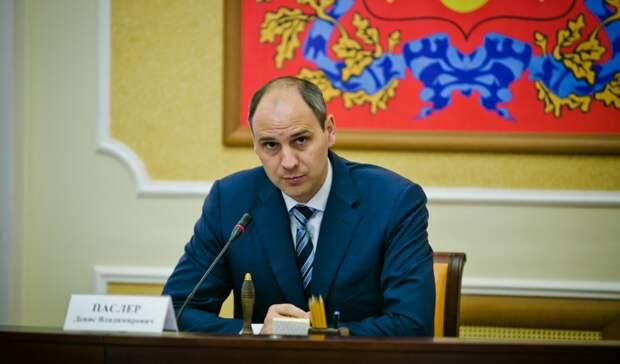 Губернатор Оренбуржья возглавил попечительский совет регионального отделения РГО