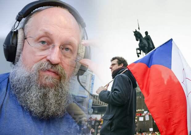 Вассерман: «Фальшивка Чехии ударила по ней со страшной силой»