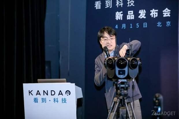 Представлена камера Kandao Obsidian Pro с разрешением 12К по цене от 24 тысяч долларов