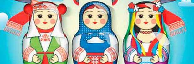 У Лукашенко объявили украинцев одним народом с русскими