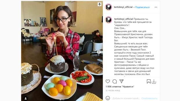 Экс-участник «Дома-2» Май Абрикосов оправдался за критику Ольги Бузовой