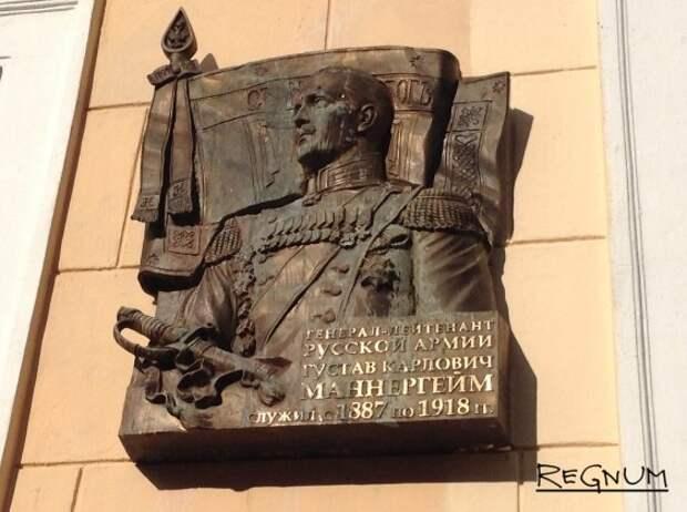 Доска Маннергейму на Захарьевской улице Санкт-Петербурга
