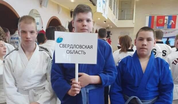 Юные тагильские дзюдоисты завоевали награды напервенстве России