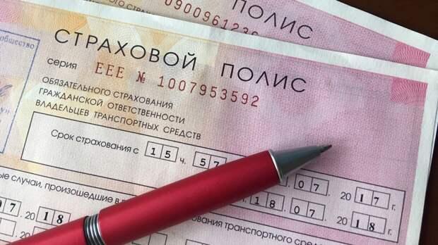 Страховщики назвали популярные схемы мошенничества с полисами Каско и ОСАГО