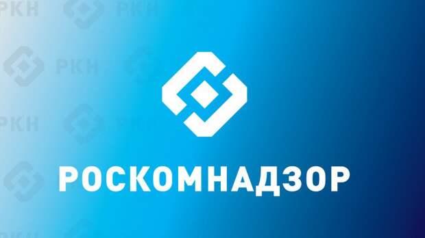 Роскомнадзор заблокировал доступ к порталу 4PDA по решению Мосгорсуда