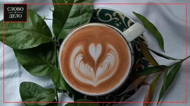 Звездный диетолог оценила возможность похудения при отказе от кофе с молоком