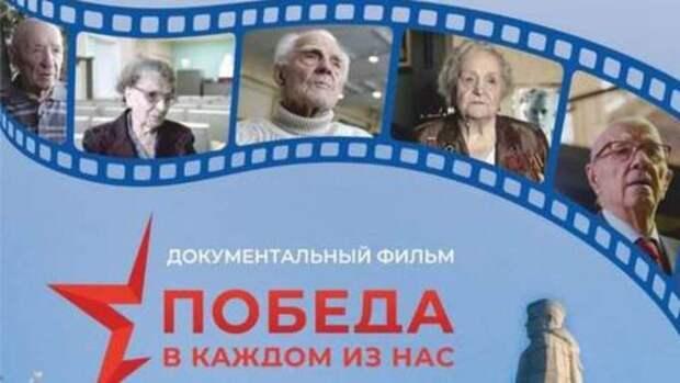 Фильм о судьбах алтайских ветеранов ВОВ покажут в кинотеатрах