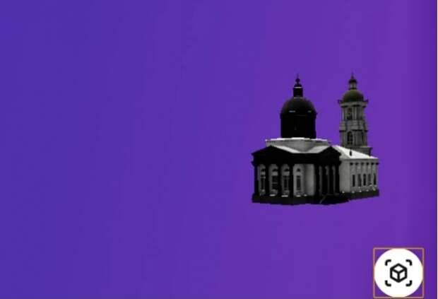 «Это что за покемон?»: туляки не поняли, что делать с VR-моделью Казанского храма