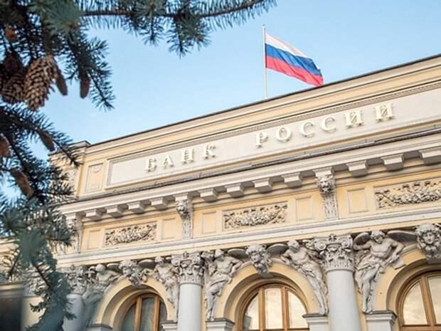 У петербургского Энергомашбанка отобрали лицензию