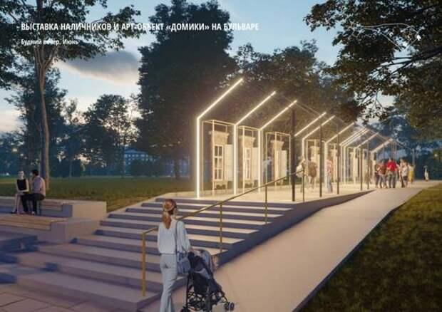 Обновлённые парк и набережная для отдыха появятся в Нижнеудинске