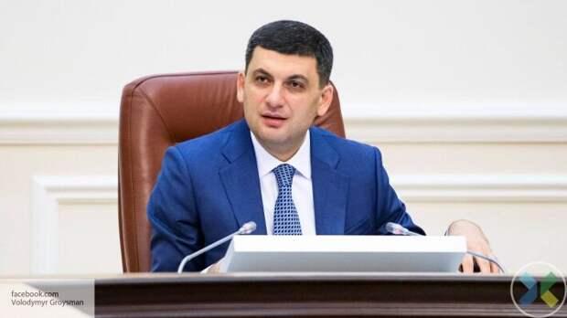Гройсман резко осудил нынешний политический курс Украины