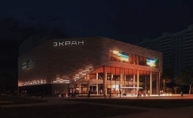 Кинотеатр «Экран» планируют открыть после реконструкции в этом году