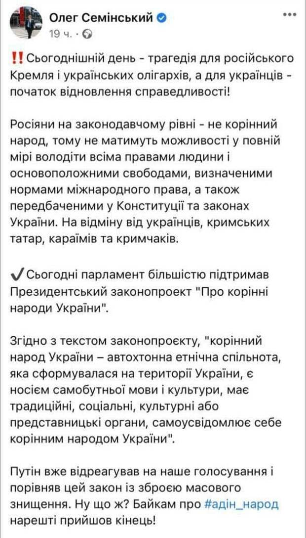 Футбол нам не нужен, нам мову давай! Украинизация не помогает побеждать