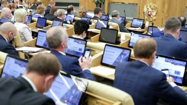 Депутаты ГД утвердили запрет на демонстрацию изображений нацистских преступников