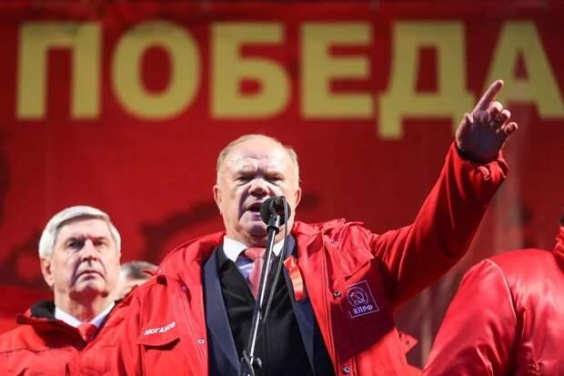 Кого Геннадий Зюганов назвал «остальной сволочью»