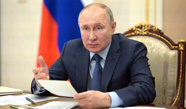 Путин выступит собращением кФедеральному собранию