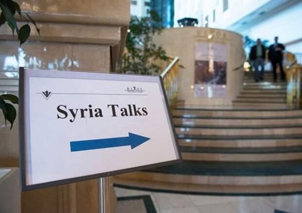 США незаинтересованы вастанинском формате переговоров поСирии