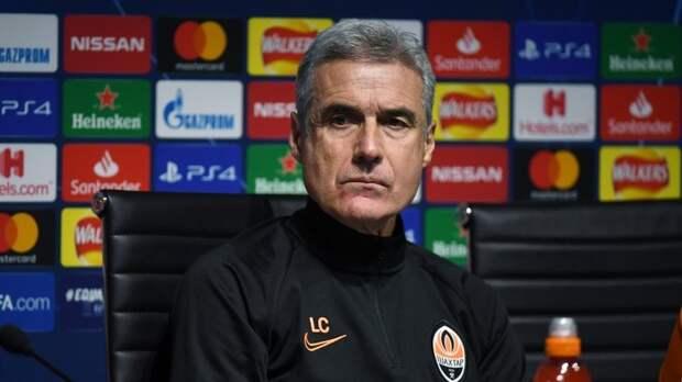 Главный тренер «Шахтера» объявил об уходе из клуба
