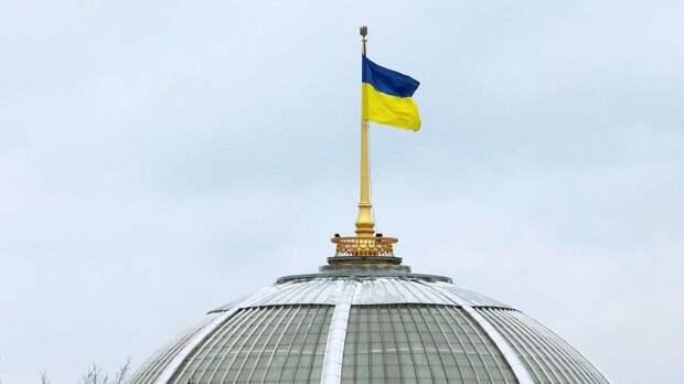 «Неадекватность»: вРаде оценили попытки евроинтеграции Грузии, Молдавии иУкраины