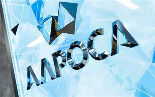 """Чистая прибыль """"АЛРОСА"""" по МСФО возросла в 1 квартале почти в 8 раз, достигнув 24 млрд рублей"""