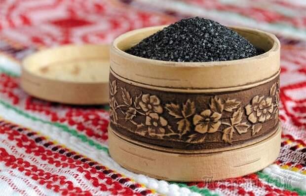 Что такое соль четверговая, как ее готовили и для чего использовали