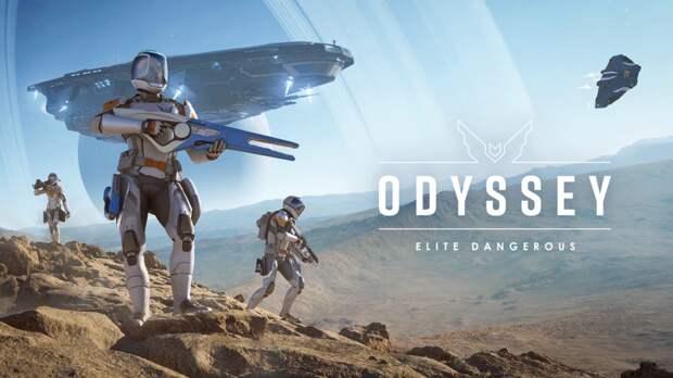 Что будет с игрой после кошмарного запуска Elite Dangerous: Odyssey