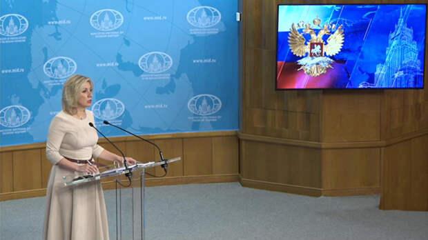 Захарова раскритиковала лицемеров из BBC