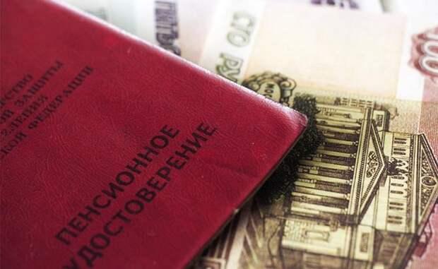 Пенсионная реформа: Российские старики живут на 100 рублей в день, почти как Якубович