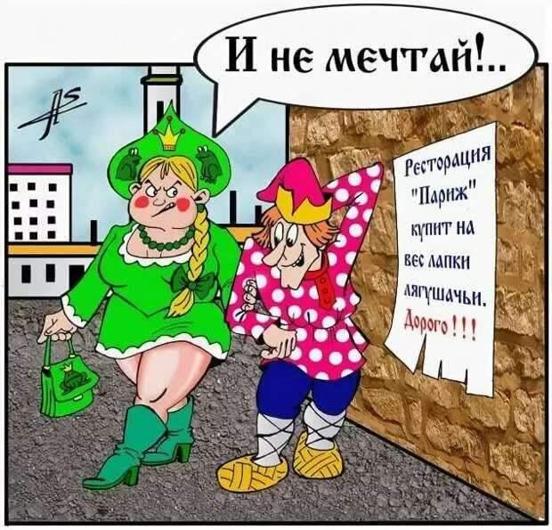 Неадекватный юмор из социальных сетей. Подборка chert-poberi-umor-chert-poberi-umor-32300504012021-17 картинка chert-poberi-umor-32300504012021-17