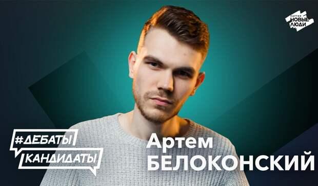 Молодой учёный изВладивостока может получить 30 миллионов ишанс попасть вГосдуму