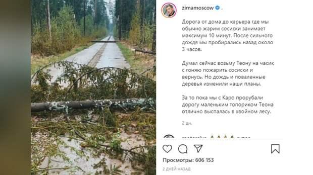 Курбан Омаров и его дочь почти три часа не могли выбраться из леса