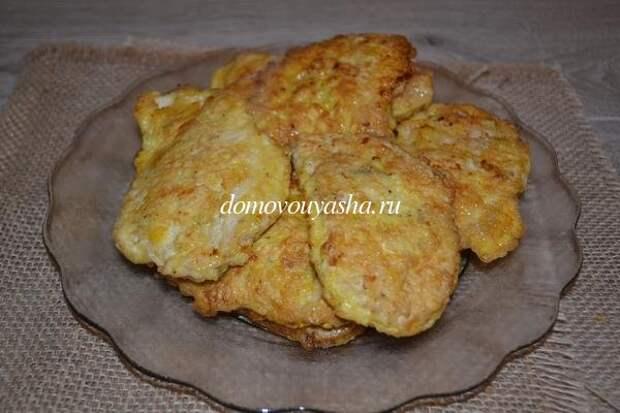 Отбивные из индейки в кляре с сыром рецепт с фото