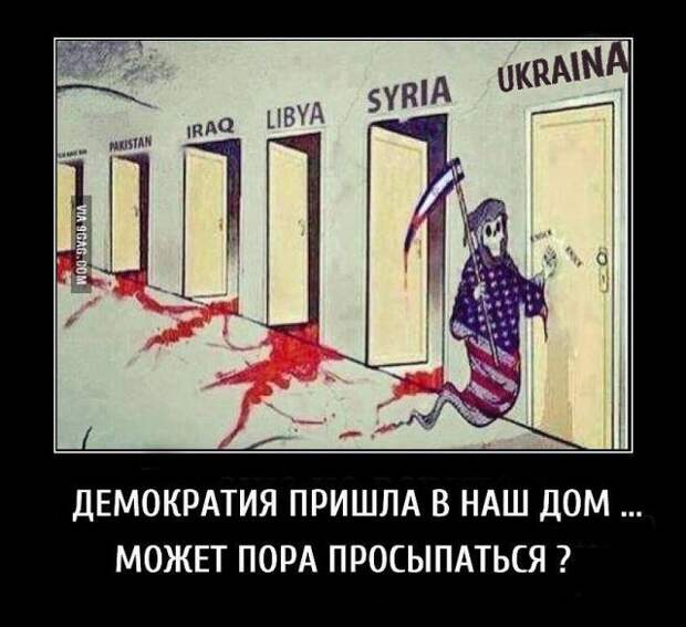 Как русских «переделать» в украинцев?