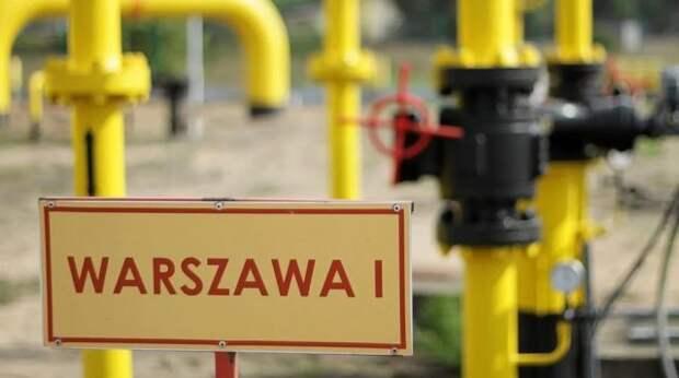 Польша газ