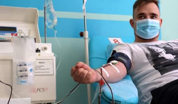 Почетных доноров вТюменской области становится больше