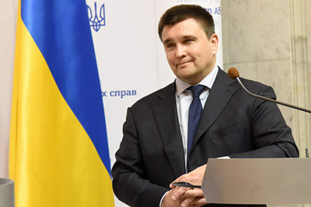 """Бывший глава МИД Украины считает возможным заключение """"гибридного мира"""" с Россией"""