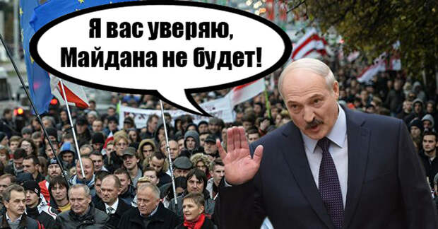 «Саша, ты перешёл черту»: Лукашенко предупредили, что в Москве видят все «косяки»