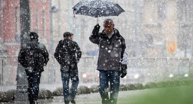 Климатическое оружие или новый Ледниковый период: Почему погода сходит с ума?