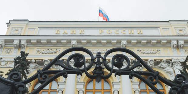 В ЦБ сообщили о состоянии международных резервов России