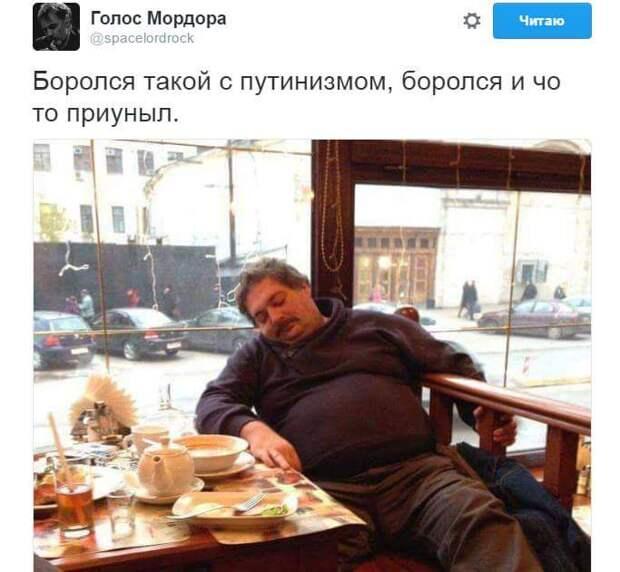 Минутка либеральной поэзии. Быков написал стихи о русском фиге, который показал всем Путин