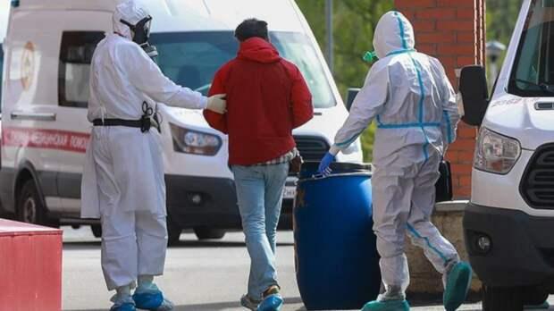 В России выявили 13 721 новый случай коронавируса
