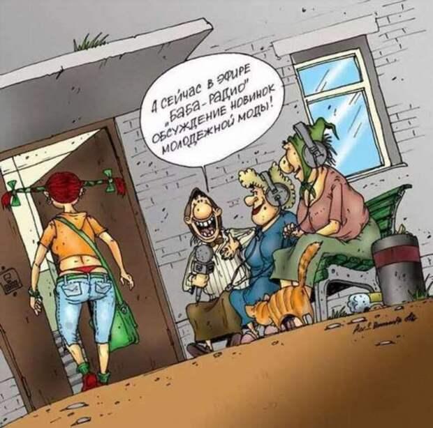 Неадекватный юмор из социальных сетей. Подборка chert-poberi-umor-chert-poberi-umor-26110427022021-3 картинка chert-poberi-umor-26110427022021-3