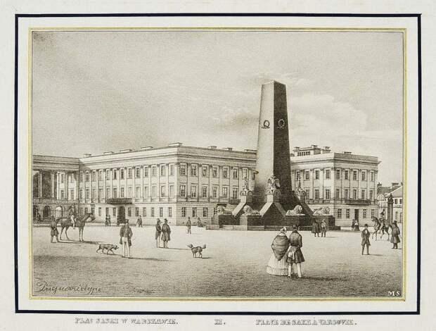 Памятник семи генералам