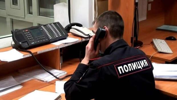 В торговом центре Калининграда найдено тело женщины