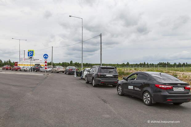 Питер — Москва. Монополия на бензин