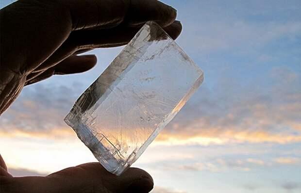 Солнечный камень.