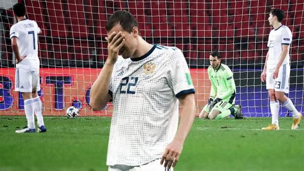 0:5 от Сербии – это позорнее, чем видео Дзюбы. Но важно другое