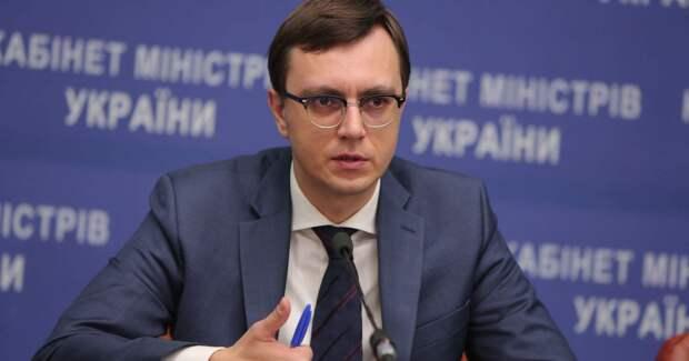 «Европейские партнеры России» в опасности: Украина нашла поддержку в «борьбе» с Крымским мостом в Голландии